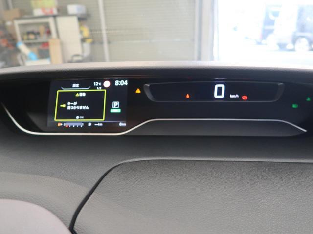 ハイウェイスターV 登録済未使用車 MC後現行型 プロパイロット ハンズフリー両側パワースライドドア ブラインドスポットモニター LEDヘッドライト LEDフロントフォグ ステアリングリモコン 電動パーキングブレーキ(44枚目)