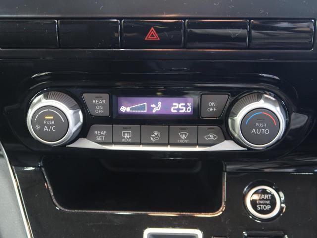 ハイウェイスターV 登録済未使用車 MC後現行型 プロパイロット ハンズフリー両側パワースライドドア ブラインドスポットモニター LEDヘッドライト LEDフロントフォグ ステアリングリモコン 電動パーキングブレーキ(45枚目)