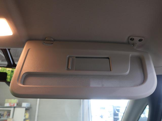 ハイウェイスターV 登録済未使用車 MC後現行型 プロパイロット ハンズフリー両側パワースライドドア ブラインドスポットモニター LEDヘッドライト LEDフロントフォグ ステアリングリモコン 電動パーキングブレーキ(46枚目)