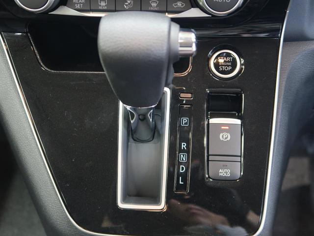 ハイウェイスターV 登録済未使用車 MC後現行型 プロパイロット ハンズフリー両側パワースライドドア ブラインドスポットモニター LEDヘッドライト LEDフロントフォグ ステアリングリモコン 電動パーキングブレーキ(48枚目)