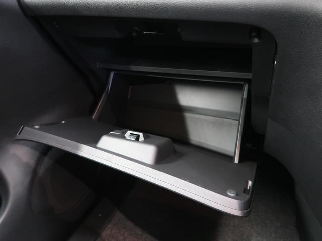 ハイウェイスターV 登録済未使用車 MC後現行型 プロパイロット ハンズフリー両側パワースライドドア ブラインドスポットモニター LEDヘッドライト LEDフロントフォグ ステアリングリモコン 電動パーキングブレーキ(50枚目)