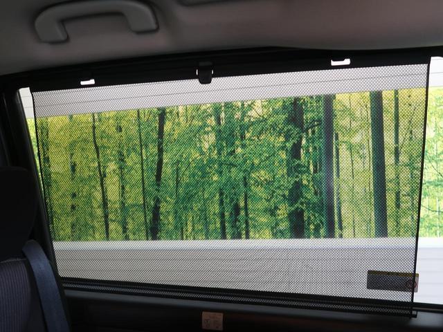 ハイウェイスターV 登録済未使用車 MC後現行型 プロパイロット ハンズフリー両側パワースライドドア ブラインドスポットモニター LEDヘッドライト LEDフロントフォグ ステアリングリモコン 電動パーキングブレーキ(52枚目)