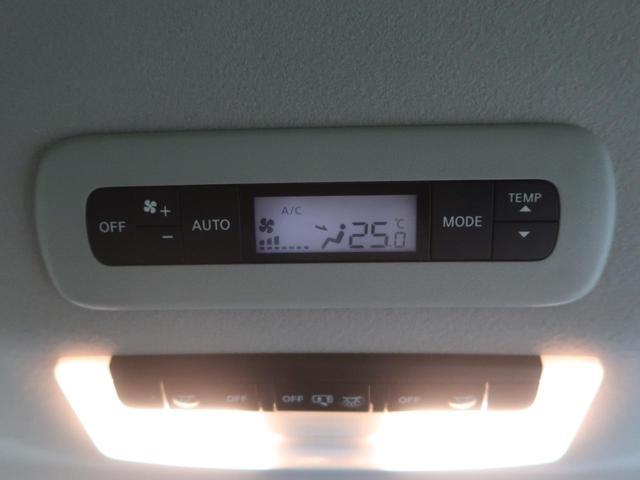 ハイウェイスターV 登録済未使用車 MC後現行型 プロパイロット ハンズフリー両側パワースライドドア ブラインドスポットモニター LEDヘッドライト LEDフロントフォグ ステアリングリモコン 電動パーキングブレーキ(53枚目)