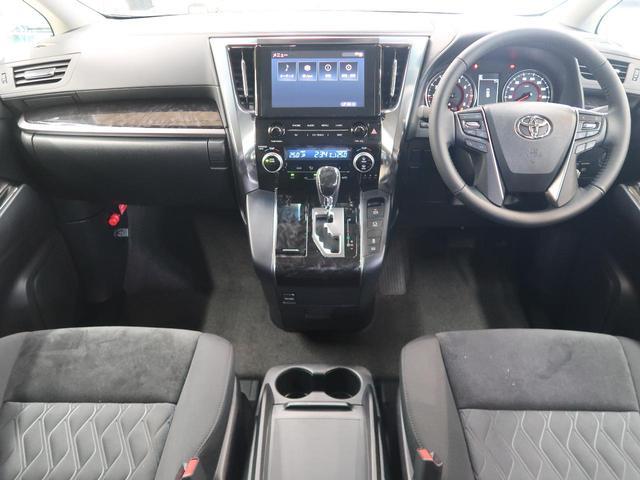 2.5S 登録済未使用車 ツインムーンルーフ 両側パワースライドドア 7人乗り 黒内装 ディスプレイオーディオ バックカメラ レーダークルーズコントロール セーフティセンス ステアリングリモコン(4枚目)