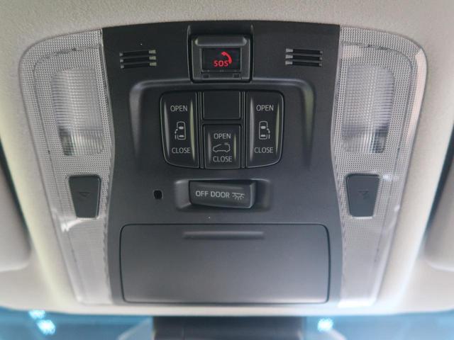 2.5S 登録済未使用車 ツインムーンルーフ 両側パワースライドドア 7人乗り 黒内装 ディスプレイオーディオ バックカメラ レーダークルーズコントロール セーフティセンス ステアリングリモコン(6枚目)