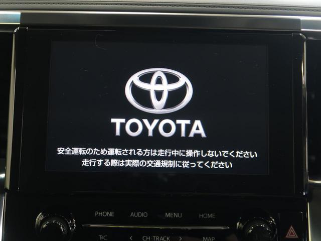 2.5S 登録済未使用車 ツインムーンルーフ 両側パワースライドドア 7人乗り 黒内装 ディスプレイオーディオ バックカメラ レーダークルーズコントロール セーフティセンス ステアリングリモコン(7枚目)