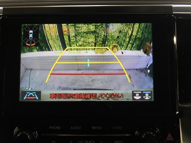 2.5S 登録済未使用車 ツインムーンルーフ 両側パワースライドドア 7人乗り 黒内装 ディスプレイオーディオ バックカメラ レーダークルーズコントロール セーフティセンス ステアリングリモコン(8枚目)