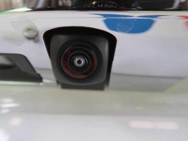 2.5S 登録済未使用車 ツインムーンルーフ 両側パワースライドドア 7人乗り 黒内装 ディスプレイオーディオ バックカメラ レーダークルーズコントロール セーフティセンス ステアリングリモコン(25枚目)