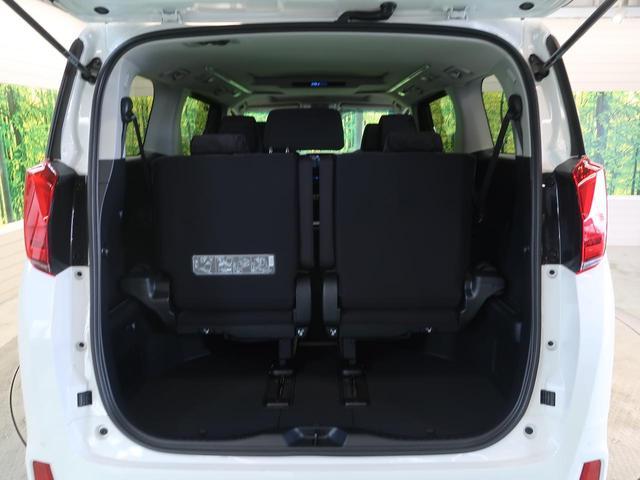 2.5S 登録済未使用車 ツインムーンルーフ 両側パワースライドドア 7人乗り 黒内装 ディスプレイオーディオ バックカメラ レーダークルーズコントロール セーフティセンス ステアリングリモコン(26枚目)
