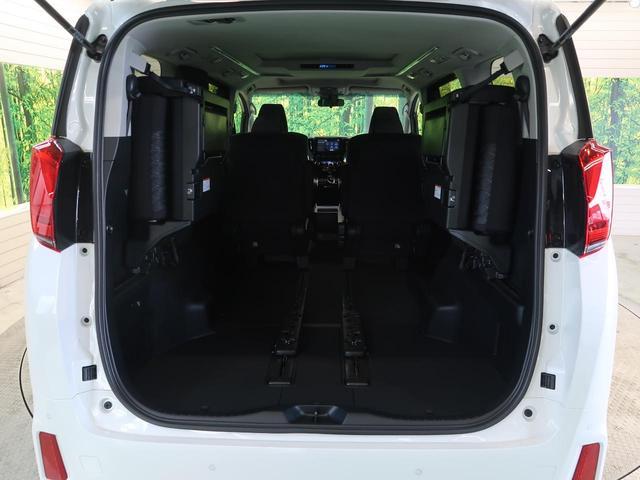 2.5S 登録済未使用車 ツインムーンルーフ 両側パワースライドドア 7人乗り 黒内装 ディスプレイオーディオ バックカメラ レーダークルーズコントロール セーフティセンス ステアリングリモコン(28枚目)