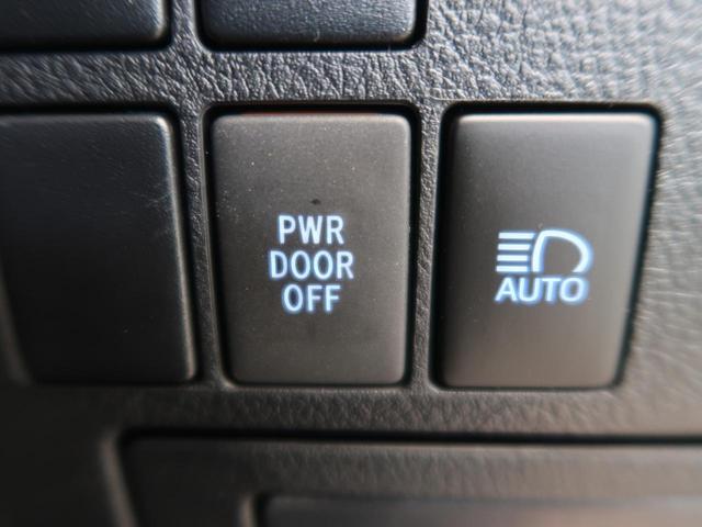 2.5S 登録済未使用車 ツインムーンルーフ 両側パワースライドドア 7人乗り 黒内装 ディスプレイオーディオ バックカメラ レーダークルーズコントロール セーフティセンス ステアリングリモコン(40枚目)