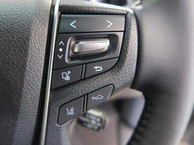 2.5S 登録済未使用車 ツインムーンルーフ 両側パワースライドドア 7人乗り 黒内装 ディスプレイオーディオ バックカメラ レーダークルーズコントロール セーフティセンス ステアリングリモコン(42枚目)