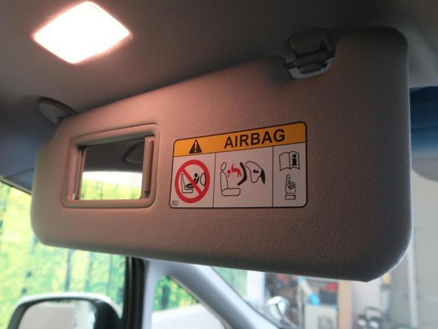 2.5S 登録済未使用車 ツインムーンルーフ 両側パワースライドドア 7人乗り 黒内装 ディスプレイオーディオ バックカメラ レーダークルーズコントロール セーフティセンス ステアリングリモコン(50枚目)