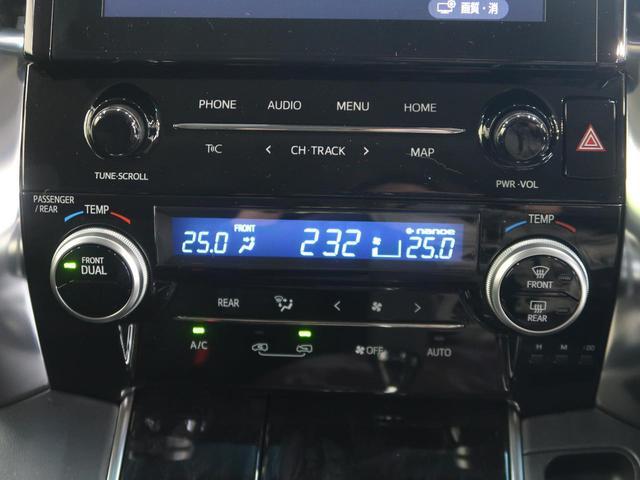 2.5S 登録済未使用車 ツインムーンルーフ 両側パワースライドドア 7人乗り 黒内装 ディスプレイオーディオ バックカメラ レーダークルーズコントロール セーフティセンス ステアリングリモコン(52枚目)