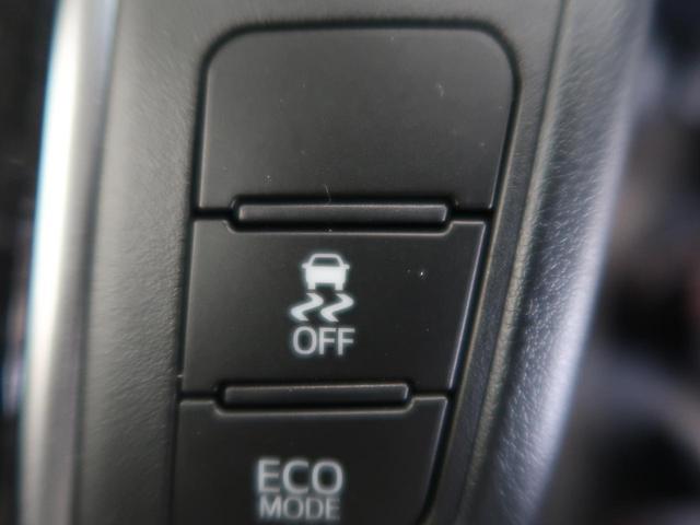 2.5S 登録済未使用車 ツインムーンルーフ 両側パワースライドドア 7人乗り 黒内装 ディスプレイオーディオ バックカメラ レーダークルーズコントロール セーフティセンス ステアリングリモコン(55枚目)