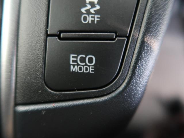 2.5S 登録済未使用車 ツインムーンルーフ 両側パワースライドドア 7人乗り 黒内装 ディスプレイオーディオ バックカメラ レーダークルーズコントロール セーフティセンス ステアリングリモコン(56枚目)