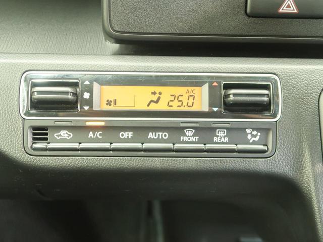 ハイブリッドFX 純正CDオーディオ シートヒーター オートエアコン アイドリングストップ 電動格納ミラー 横滑り防止装置 キーレスエントリー 盗難防止システム プライバシーガラス ドアバイザー(6枚目)