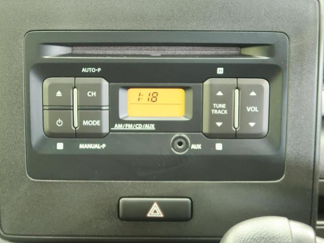 ハイブリッドFX 純正CDオーディオ シートヒーター オートエアコン アイドリングストップ 電動格納ミラー 横滑り防止装置 キーレスエントリー 盗難防止システム プライバシーガラス ドアバイザー(7枚目)