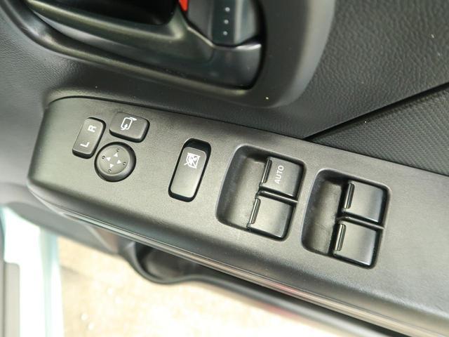 ハイブリッドFX 純正CDオーディオ シートヒーター オートエアコン アイドリングストップ 電動格納ミラー 横滑り防止装置 キーレスエントリー 盗難防止システム プライバシーガラス ドアバイザー(29枚目)