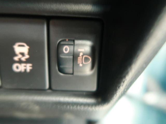 ハイブリッドFX 純正CDオーディオ シートヒーター オートエアコン アイドリングストップ 電動格納ミラー 横滑り防止装置 キーレスエントリー 盗難防止システム プライバシーガラス ドアバイザー(30枚目)