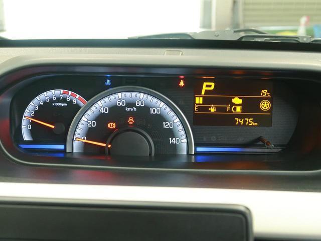ハイブリッドFX 純正CDオーディオ シートヒーター オートエアコン アイドリングストップ 電動格納ミラー 横滑り防止装置 キーレスエントリー 盗難防止システム プライバシーガラス ドアバイザー(35枚目)