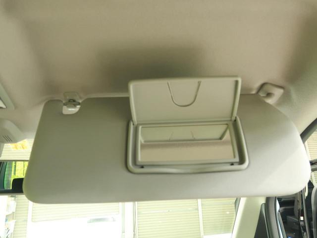 ハイブリッドFX 純正CDオーディオ シートヒーター オートエアコン アイドリングストップ 電動格納ミラー 横滑り防止装置 キーレスエントリー 盗難防止システム プライバシーガラス ドアバイザー(36枚目)