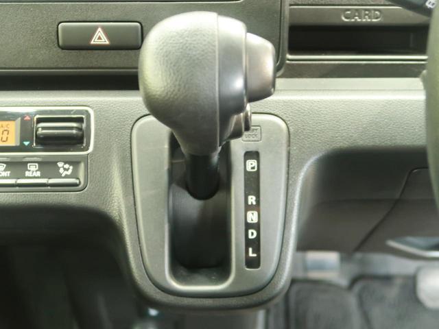 ハイブリッドFX 純正CDオーディオ シートヒーター オートエアコン アイドリングストップ 電動格納ミラー 横滑り防止装置 キーレスエントリー 盗難防止システム プライバシーガラス ドアバイザー(38枚目)