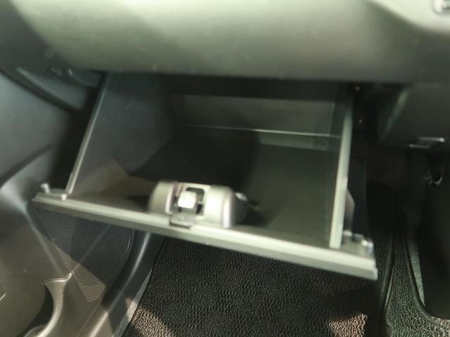 ハイブリッドFX 純正CDオーディオ シートヒーター オートエアコン アイドリングストップ 電動格納ミラー 横滑り防止装置 キーレスエントリー 盗難防止システム プライバシーガラス ドアバイザー(39枚目)