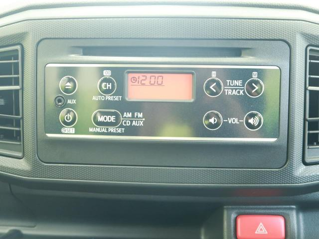 L SAIII 純正CDオーディオ スマートアシストIII/衝突軽減ブレーキ コーナーセンサー 1オーナー 禁煙車 誤発進抑制機能 オートハイビーム アイドリングストップ 先行車発進お知らせ機能 キーレスエントリー(5枚目)