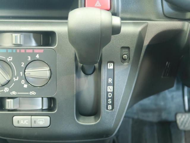 L SAIII 純正CDオーディオ スマートアシストIII/衝突軽減ブレーキ コーナーセンサー 1オーナー 禁煙車 誤発進抑制機能 オートハイビーム アイドリングストップ 先行車発進お知らせ機能 キーレスエントリー(42枚目)