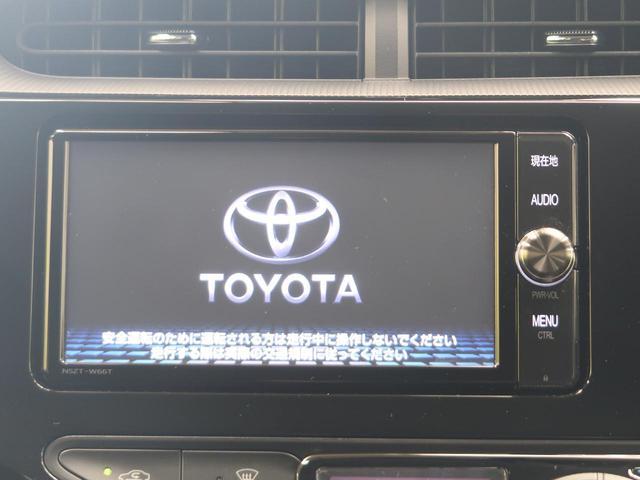 S 純正ナビ/フルセグTV バックカメラ スマートエントリーPKG/プッシュスタート/オートライト ドラレコ 1オーナー 禁煙車 ビルトインETC Bluetooth接続可能 オートエアコン(3枚目)