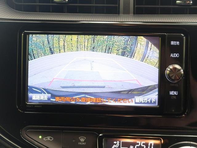 S 純正ナビ/フルセグTV バックカメラ スマートエントリーPKG/プッシュスタート/オートライト ドラレコ 1オーナー 禁煙車 ビルトインETC Bluetooth接続可能 オートエアコン(4枚目)