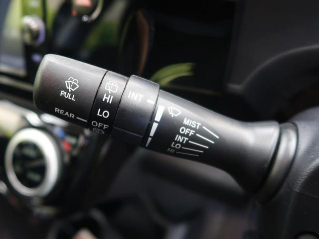 S 純正ナビ/フルセグTV バックカメラ スマートエントリーPKG/プッシュスタート/オートライト ドラレコ 1オーナー 禁煙車 ビルトインETC Bluetooth接続可能 オートエアコン(31枚目)