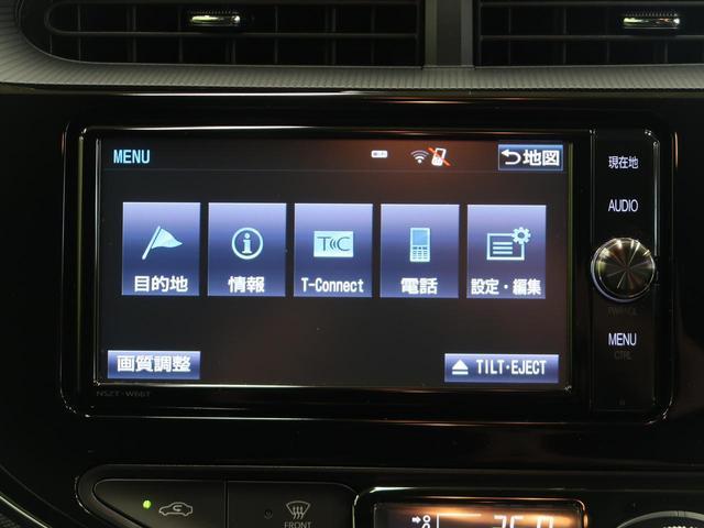 S 純正ナビ/フルセグTV バックカメラ スマートエントリーPKG/プッシュスタート/オートライト ドラレコ 1オーナー 禁煙車 ビルトインETC Bluetooth接続可能 オートエアコン(33枚目)
