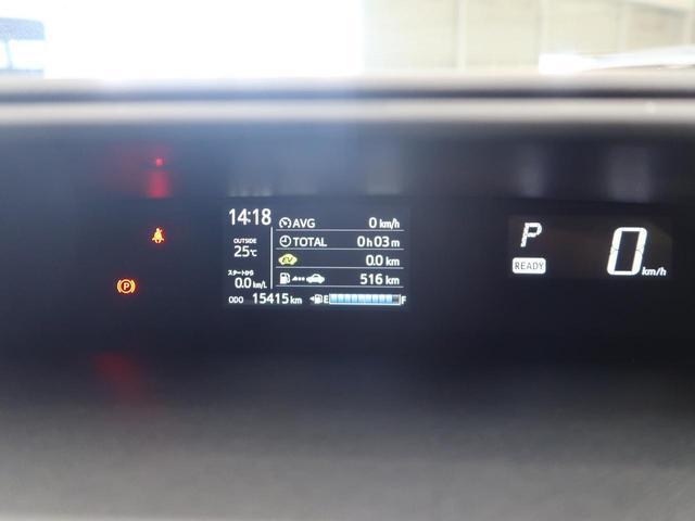 S 純正ナビ/フルセグTV バックカメラ スマートエントリーPKG/プッシュスタート/オートライト ドラレコ 1オーナー 禁煙車 ビルトインETC Bluetooth接続可能 オートエアコン(41枚目)