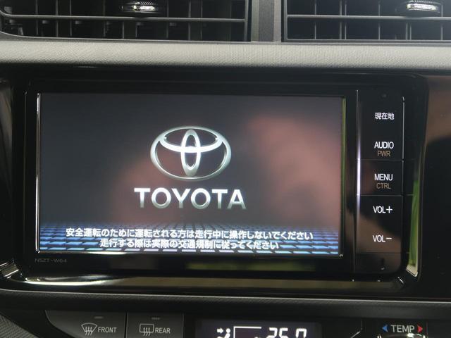S モデリスタエアロ 純正SDナビ スマートキー LEDヘッド オートライト LEDフロントフォグ ビルトインETC バックカメラ Bluetooth接続 オートエアコン 禁煙車(5枚目)