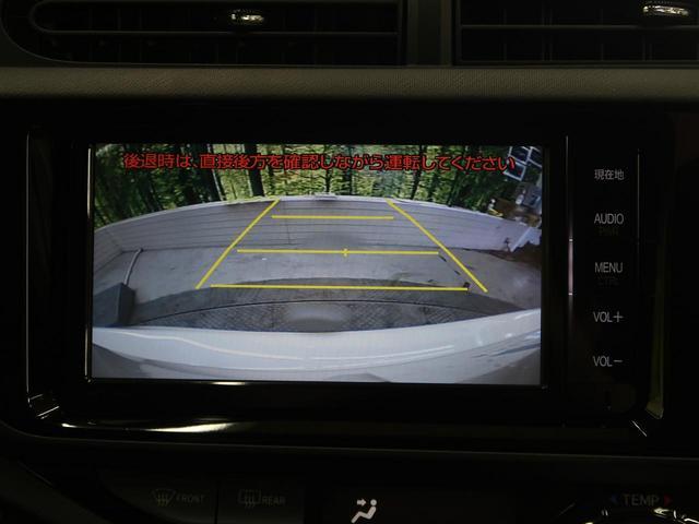 S モデリスタエアロ 純正SDナビ スマートキー LEDヘッド オートライト LEDフロントフォグ ビルトインETC バックカメラ Bluetooth接続 オートエアコン 禁煙車(6枚目)
