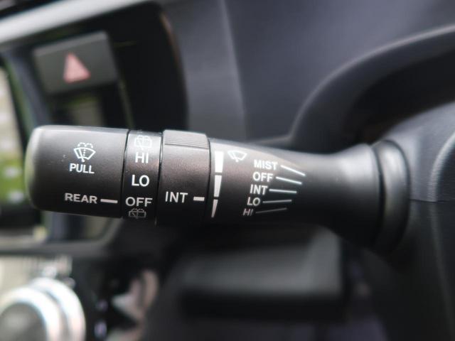 S モデリスタエアロ 純正SDナビ スマートキー LEDヘッド オートライト LEDフロントフォグ ビルトインETC バックカメラ Bluetooth接続 オートエアコン 禁煙車(41枚目)
