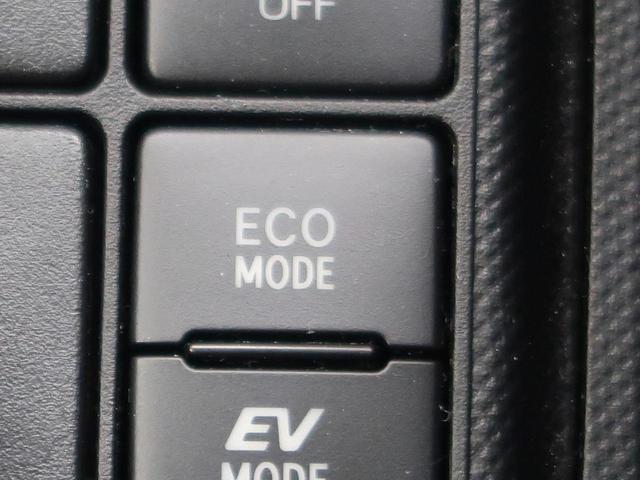 S モデリスタエアロ 純正SDナビ スマートキー LEDヘッド オートライト LEDフロントフォグ ビルトインETC バックカメラ Bluetooth接続 オートエアコン 禁煙車(52枚目)