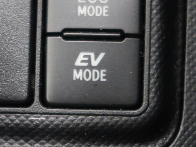 S モデリスタエアロ 純正SDナビ スマートキー LEDヘッド オートライト LEDフロントフォグ ビルトインETC バックカメラ Bluetooth接続 オートエアコン 禁煙車(53枚目)