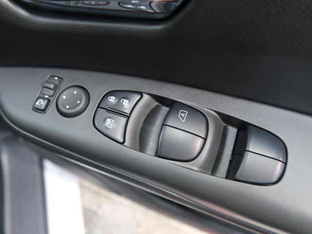 XV SDナビ バックカメラ 両側電動スライドドア エマージェンシーブレーキ 踏み間違い防止アシスト 車線逸脱警報 クリアランスソナー クルーズコントロール オートライト ハイビームアシスト(36枚目)