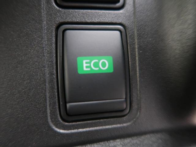 XV SDナビ バックカメラ 両側電動スライドドア エマージェンシーブレーキ 踏み間違い防止アシスト 車線逸脱警報 クリアランスソナー クルーズコントロール オートライト ハイビームアシスト(44枚目)