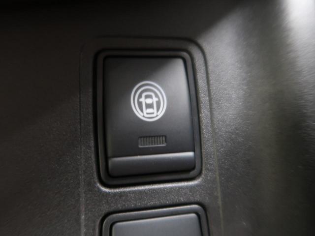 XV SDナビ バックカメラ 両側電動スライドドア エマージェンシーブレーキ 踏み間違い防止アシスト 車線逸脱警報 クリアランスソナー クルーズコントロール オートライト ハイビームアシスト(45枚目)