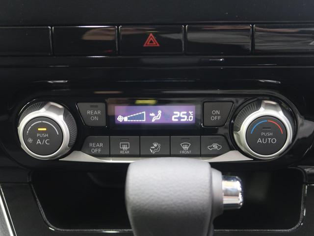 XV SDナビ バックカメラ 両側電動スライドドア エマージェンシーブレーキ 踏み間違い防止アシスト 車線逸脱警報 クリアランスソナー クルーズコントロール オートライト ハイビームアシスト(50枚目)