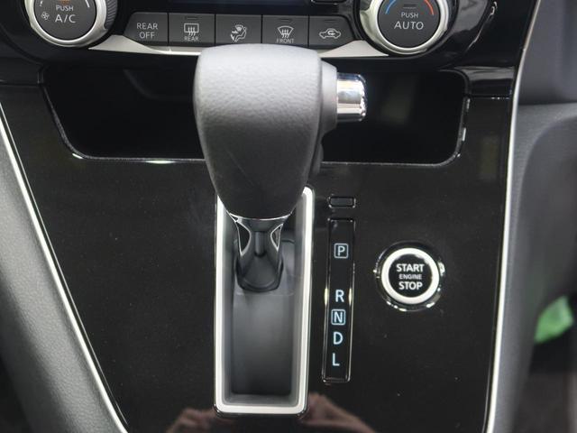 XV SDナビ バックカメラ 両側電動スライドドア エマージェンシーブレーキ 踏み間違い防止アシスト 車線逸脱警報 クリアランスソナー クルーズコントロール オートライト ハイビームアシスト(51枚目)
