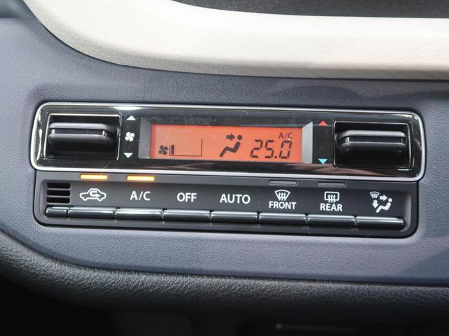 G 登録済未使用車 オートライト スマートキーエントリー SRSサイドエアバック/カーテンエアバック 後部ドアイージークローザー(5枚目)