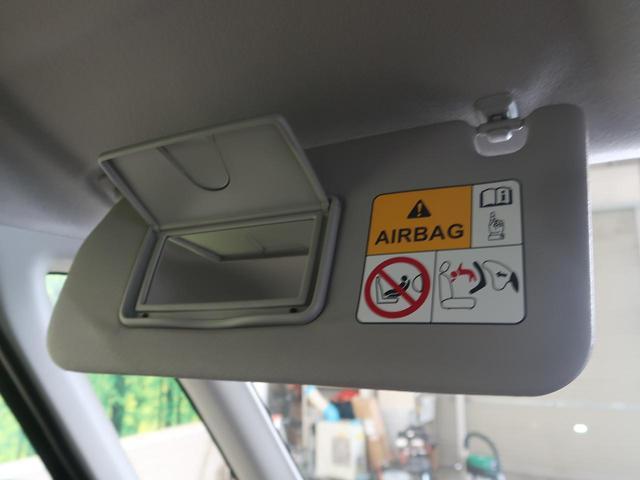 G 登録済未使用車 オートライト スマートキーエントリー SRSサイドエアバック/カーテンエアバック 後部ドアイージークローザー(36枚目)