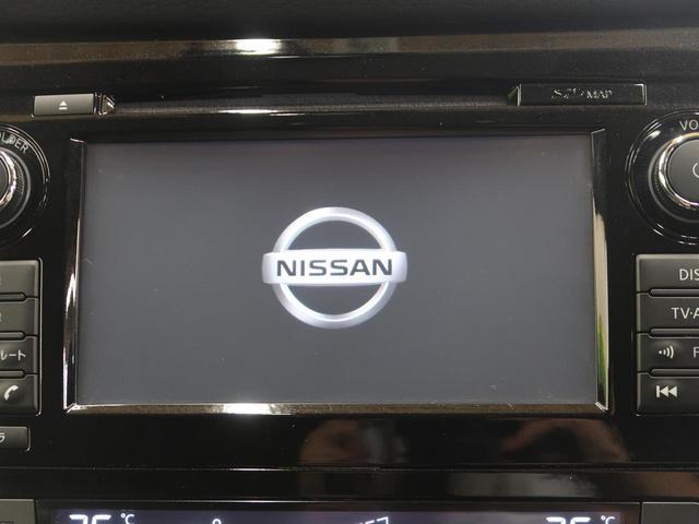 20X エマージェンシーブレーキパッケージ メーカーナビフルセグ アラウンドビュー LEDヘッド クリアランスソナー クルーズコントロール ブラインドスポットモニタ インテリジェントパーキングアシスト シートヒーター 7人乗(5枚目)