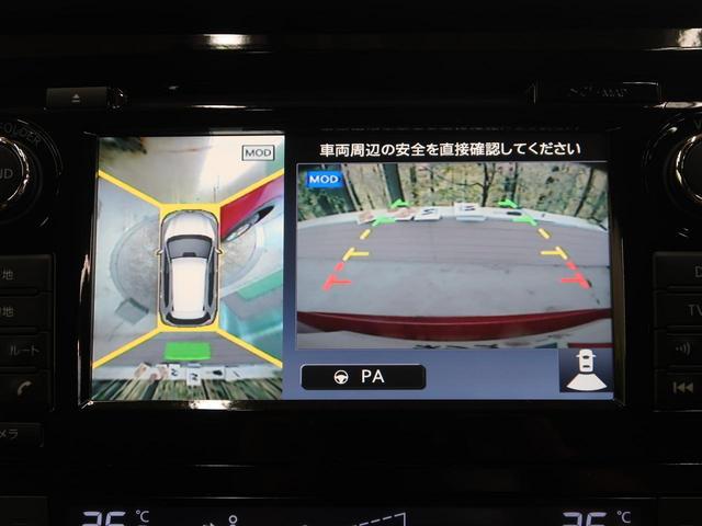 20X エマージェンシーブレーキパッケージ メーカーナビフルセグ アラウンドビュー LEDヘッド クリアランスソナー クルーズコントロール ブラインドスポットモニタ インテリジェントパーキングアシスト シートヒーター 7人乗(6枚目)