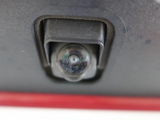 20X エマージェンシーブレーキパッケージ メーカーナビフルセグ アラウンドビュー LEDヘッド クリアランスソナー クルーズコントロール ブラインドスポットモニタ インテリジェントパーキングアシスト シートヒーター 7人乗(26枚目)